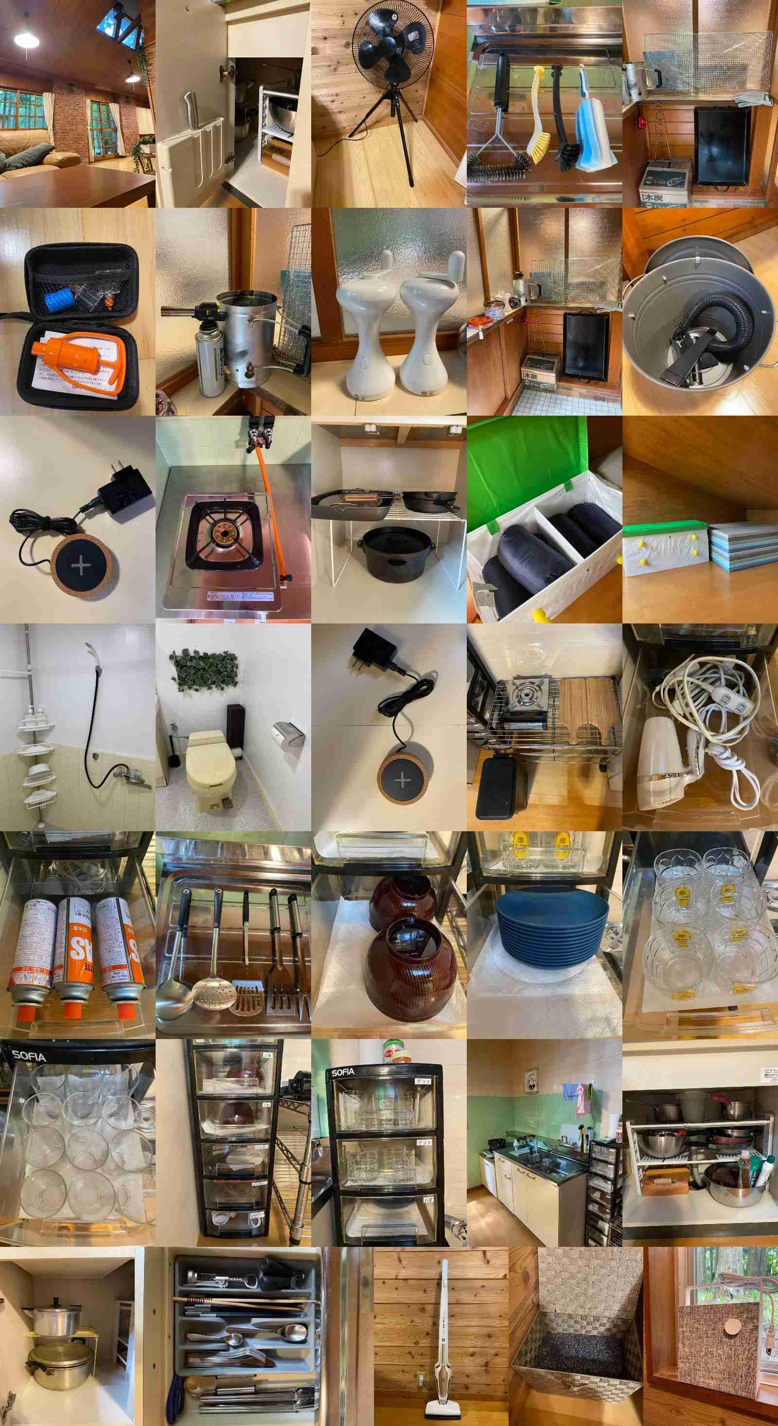 三田Base01の設備の写真